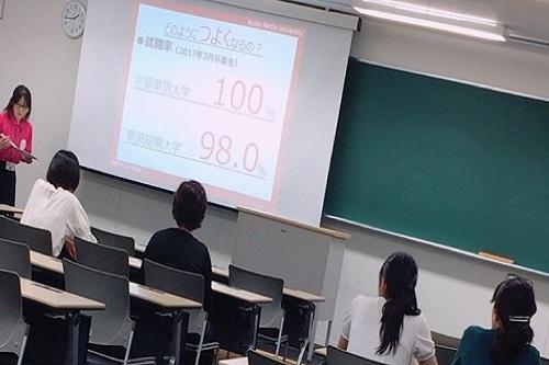 20170911_大3短2