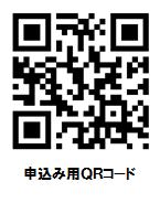 18-京あるきQR
