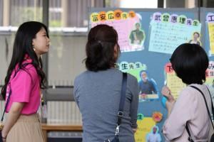 ●学生企画2● 「学生と先生の距離の近さ」を知ってほしい!という思いで企画しました。 たくさんの方に見ていただけました♪