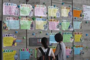 ●オープンキャンパス学生実行委員会(KOC)企画● 華頂の先生を紹介!先生と学生の距離の近さをぜひ知ってほしい!と、企画制作はすべてKOCが行いました。