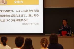●華頂短期大学 総合文化学科● 総合文化学科ではどんなことが学べるの?についても詳しくご紹介。