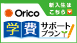 Orico_bn.png
