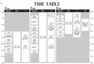 p28_timetable